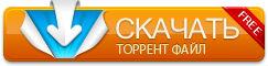 torent_sk
