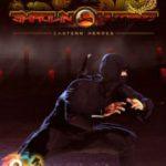 Shaolin vs Wutang (2018)